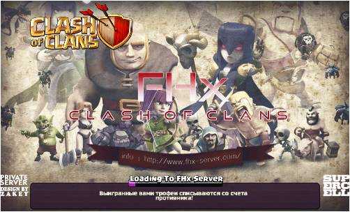 Fhx clash of clans download server android2017 fhx clash of clans hack download ccuart Gallery
